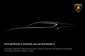 Тизер новой Lamborghini